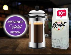 Mélange Violet Piston